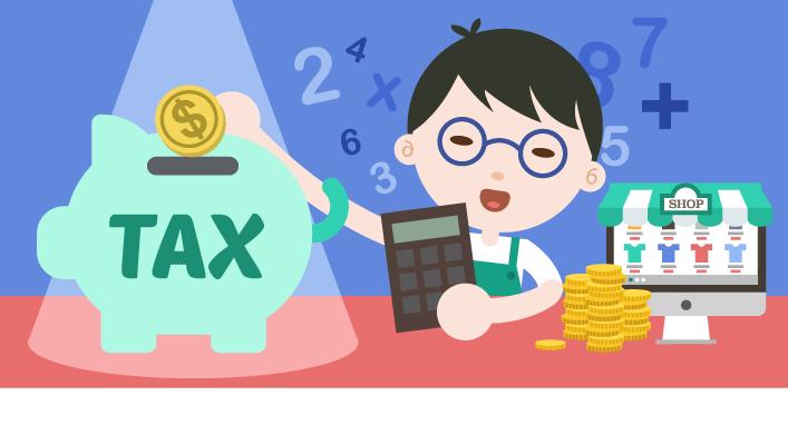 ยื่นภาษีบ้าน